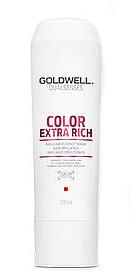 Dualsenses Color Extra Rich Brilliance Conditioner 200ml